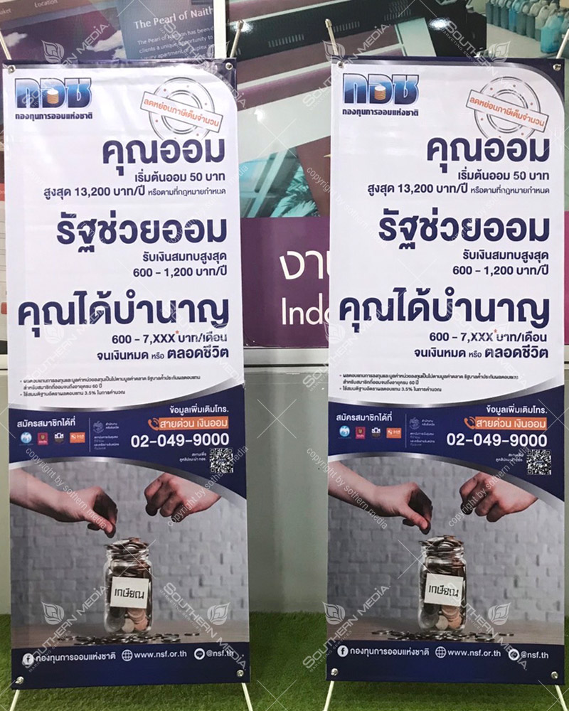 Real-photo product: Phuket Provincial Cooperative
