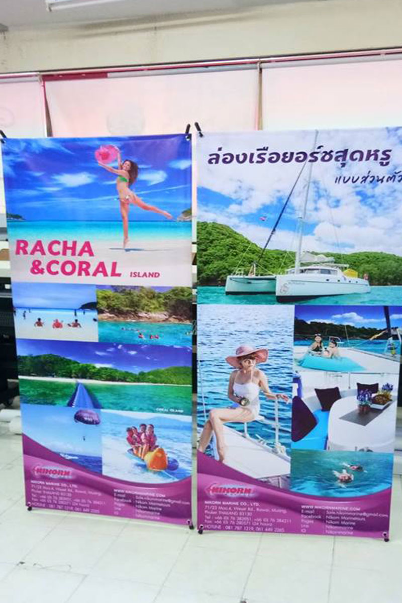 Real-photo product: Racha Island Tours