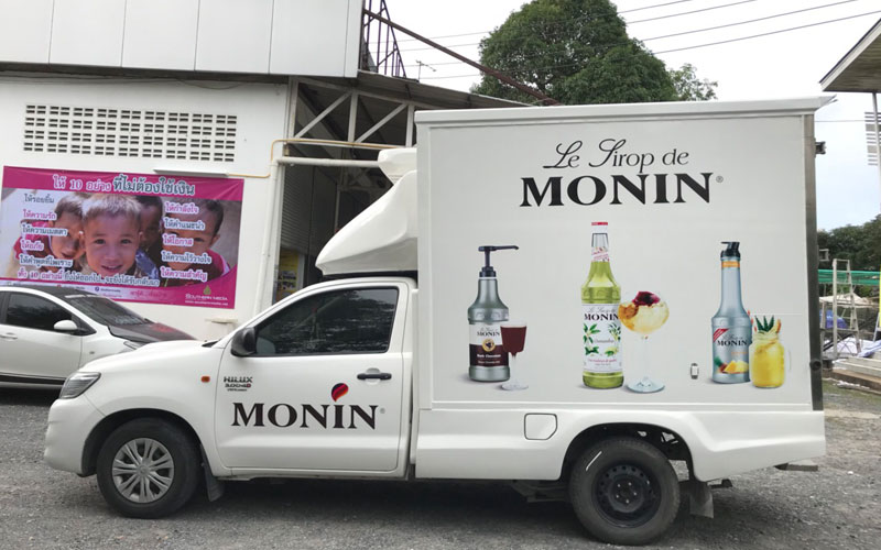 Real-photo product: MONIN