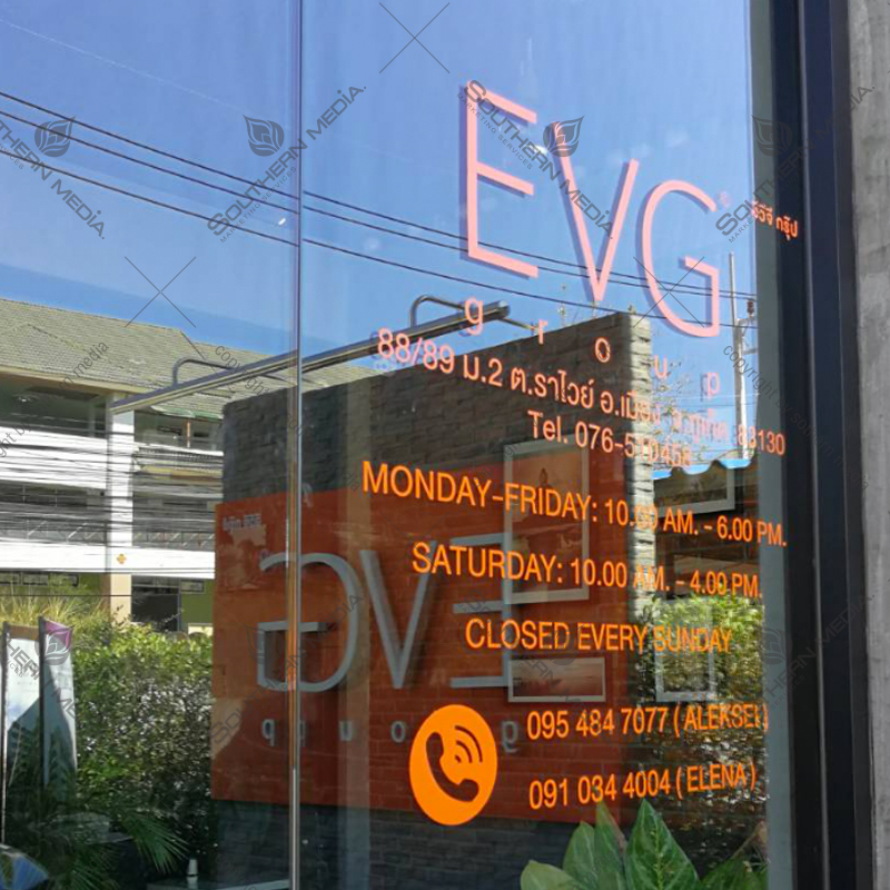 Real-photo product: E.V.G. Group