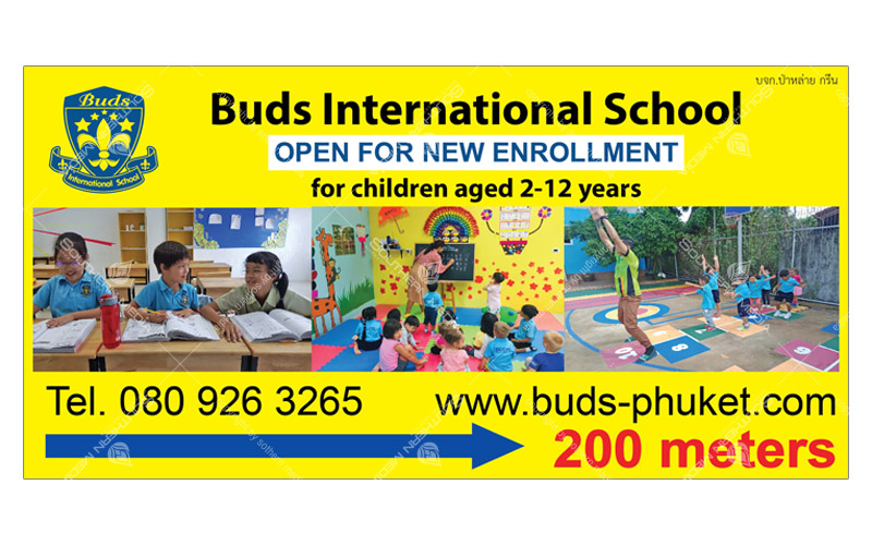 Artwork product: Buds International School