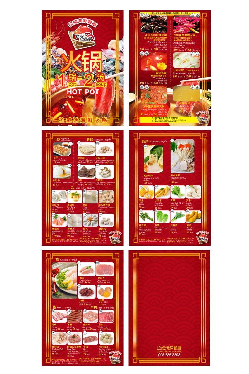 Artwork product: Rawai seafood restaurant