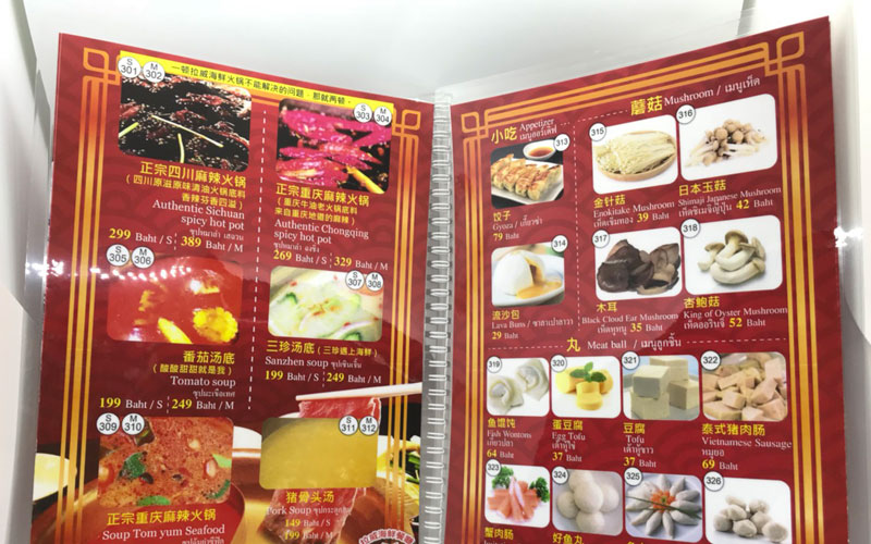 Real-photo product: Rawai seafood restaurant