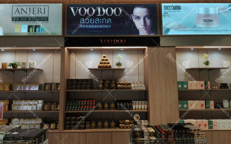 Real-photo product: VOODOO