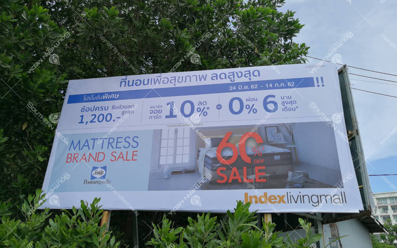 Real-photo product: Index Living Mall