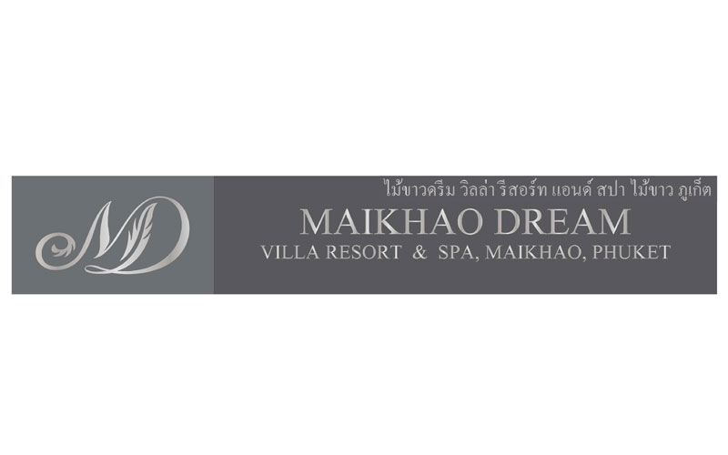 Maikhao Dream Resort and Spa