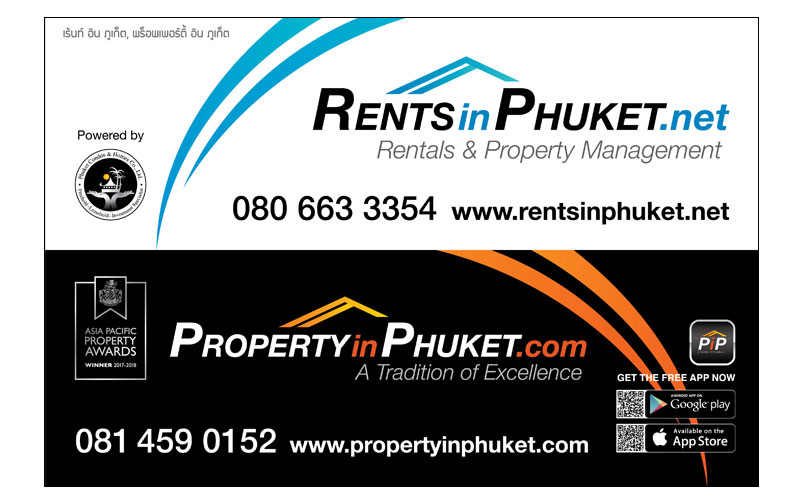 Artwork product: Property in Phuket