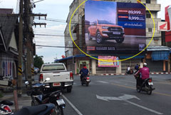 thumbnail image zone for Narathiwat